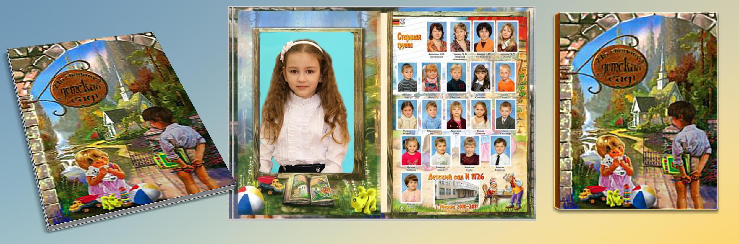 Подписи под фото детям